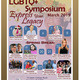 24th Annual LGBTQ Symposium March 2019