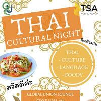 Thai Culture Night | Global Union