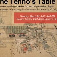 Document-reading Workshop: Feasting at the Tennō's Table (USC PPJS)
