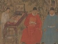 Yaji – A Gathering of Scholars