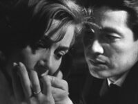 New Waves: Hiroshima Mon Amour