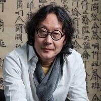 Visiting artist | Xu Bing