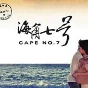 2013 UD Taiwanese Film Festival