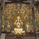 Gilded Surfaces of the Thousand-Armed Avalokiteshvara at Baodingshan: An Ecological Perspective on Stone Sculpture Restoration in China