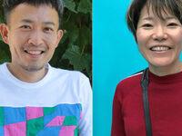 Garden + Lecture Series: Kyoko Yoshida and Masatsugu Ono