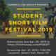2nd Annual Student Short Film Festival