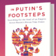 Everything You Always Wanted to Know About Russia (and Nina Khrushcheva) But Were Afraid to Ask