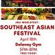 Southeast Asian Festival