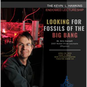 Hawkins Endowed 2019 Spring Lecture