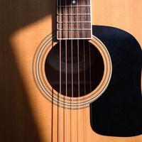 Guitar en Route: Made in Japan