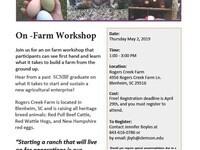 On Farm Program