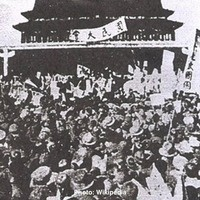 May Fourth at 100: Reflections on a Movement that Changed China