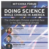 MIT China Forum: Doing Science while Chinese in America