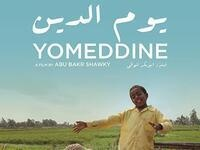 Event image for Knickerbocker Spring Series: Yomeddine