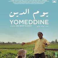 Knickerbocker Spring Series: Yomeddine
