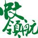 Chinese Flagship Annual Colloquium