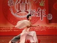 Chinese Dance Workshop featuring Yi Zhang