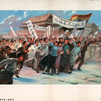 May 4th Movement (1919-2019): Remembering a Historic Turning Point in Chinese Culture and Politics