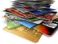 Dealing With My Credit Cards: Brown Bag Employee Workshop