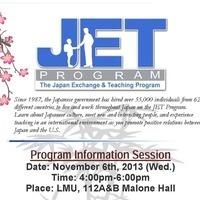 CDS presents JET information session