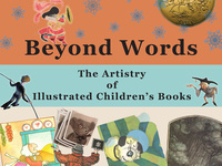 Beyond Words: The Artistry of Illustrated Children's Books